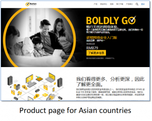 p2-1_Product_page_for_Asian_countries