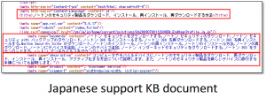 p3-4_SEO_Japanese_support_KB_doc