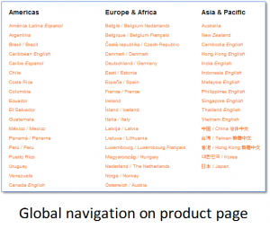 p4-1_Global_navigation_product_page